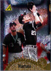 1995 Pinnacle Museum Collection #257 Robin Ventura White Sox!