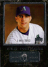 2003 UD Classic Portraits #154 Matt Kata Prospects RC /2003 Diamondbacks!